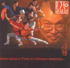 Once Upon a Time in Chinese America...
